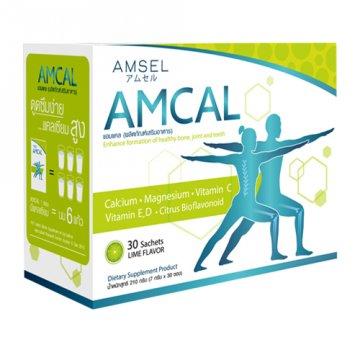 AMSEL  AMCAL