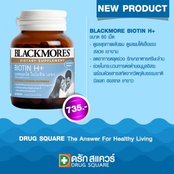 BLACKMORE BIOTIN H+